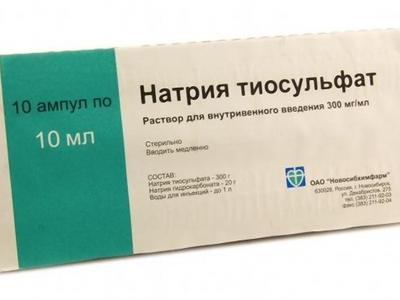 Тиосульфат натрия: для чего применяют теосульфат натрия, инструкция по применению препарата